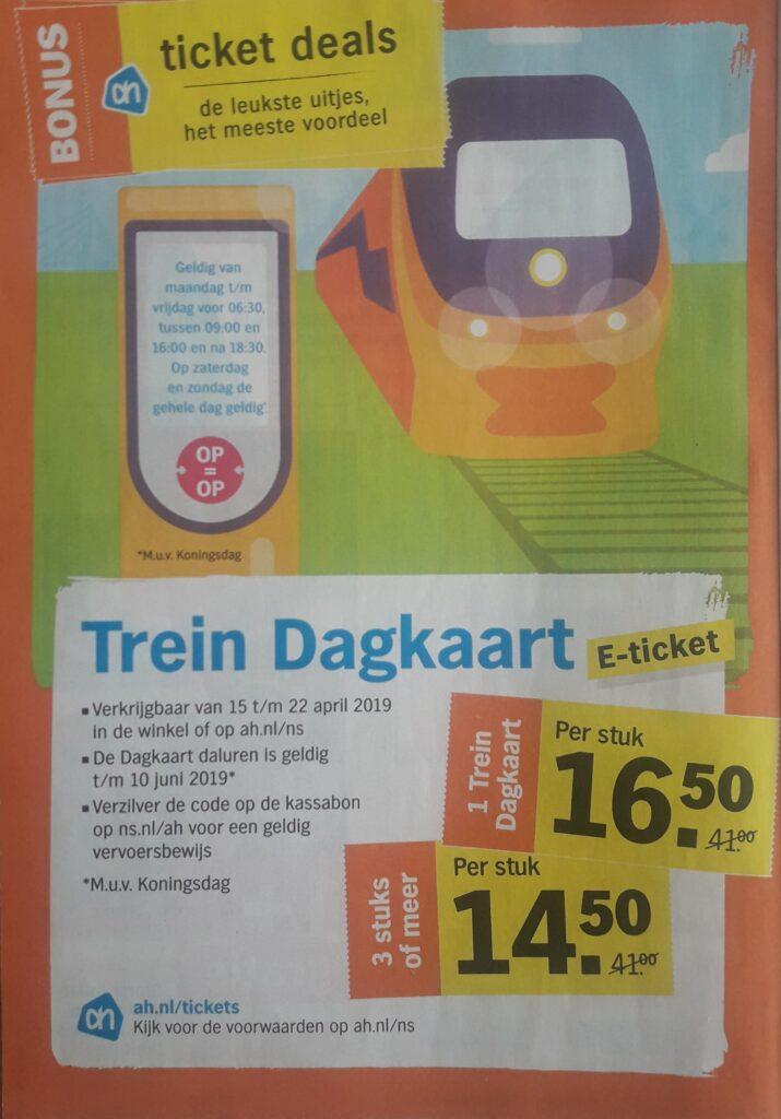 AH Dagkaart treinkaartje